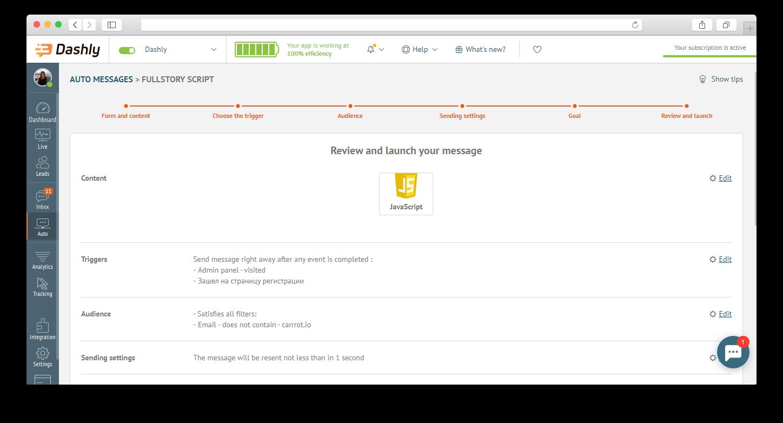 Fullstory script for visitor tracking