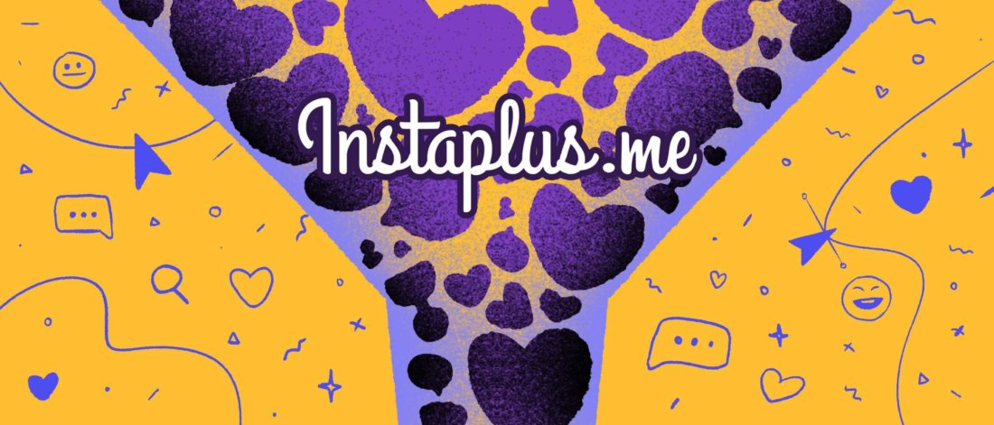 Instaplus+Dashly: 8% from sign uptopayment using pop-ups, emails and live chat