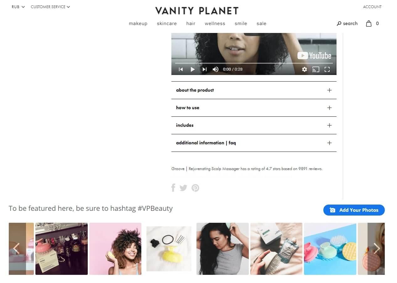 vanity planet user generated content