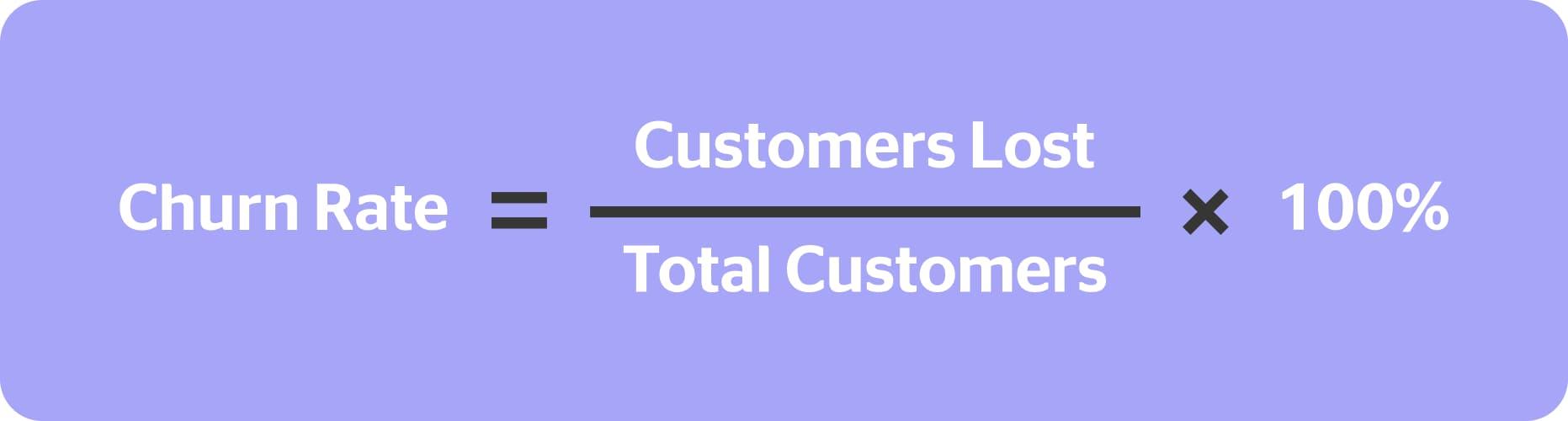 churn rate formula kpi for customer service